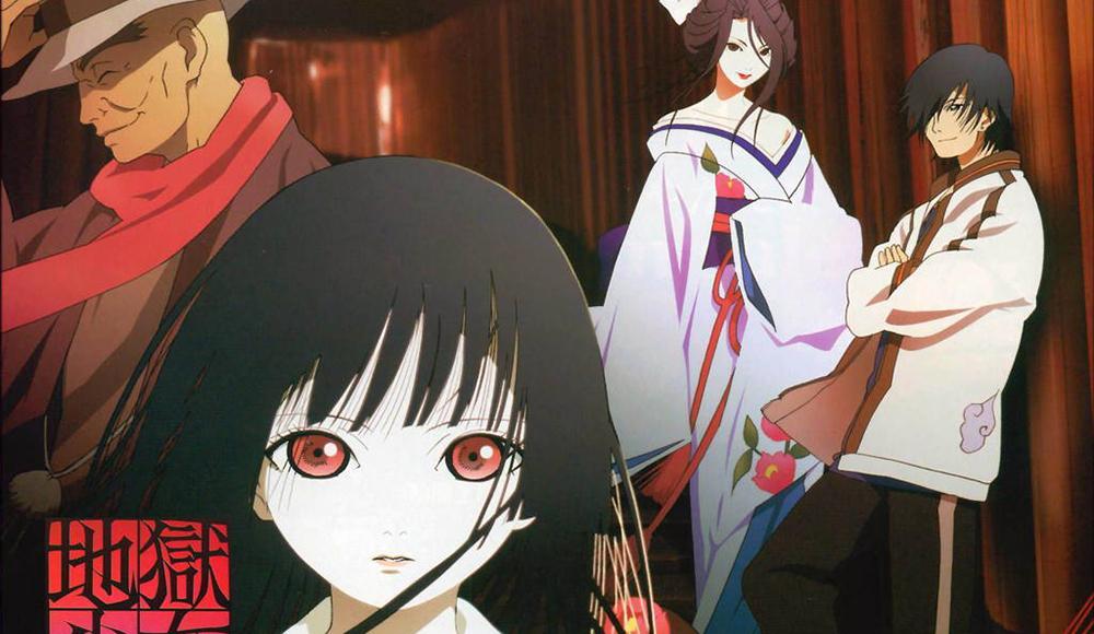 Ayakashi-Japanese-Classic-Horror