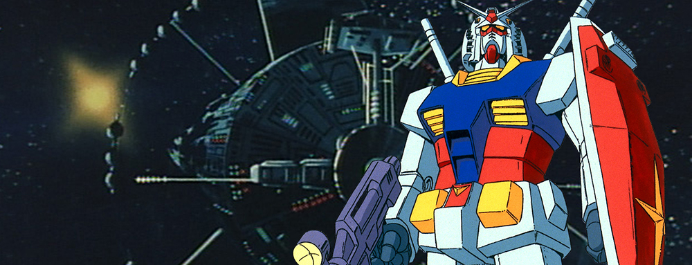 Mobile Suit Gundam - Capa