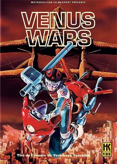 Vênus Wars